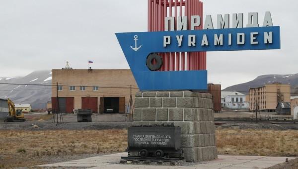 pyramiden12